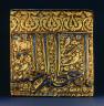 Persian / Frieze Tile / late 13th century