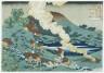 Katsushika Hokusai / Kakinomoto no Hitomaro / 18th/19th century