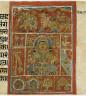 Indian / Folio from a Kalpasutra: The Fourteen Auspicious Dreams / late 15th/early 16th Century
