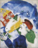 Marc Chagall / Peasant Life / 1925
