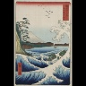 Utagawa Hiroshige / WOODBLOCK PRINT: The Sea at Satta in Suruga Province / 1858