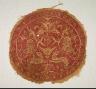 Egypt, Islamic period, Abbasid, 8th - 9th century / Symmetrical Motifs from a Curtain / 700s - 800s