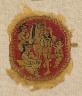 Egypt, Umayyad period, mid-7th to mid-8th century / Five Round Segmenta / 650 - 750