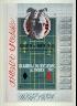 Marcel Duchamp / Obligation Montecarlo - Monte Carlo Bond / 1938