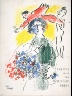 Marc Chagall / Prints from the Mourlot Press ( exhibition catalogue 1964-1965) with cover by Marc Chagall / 1964