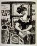 Marcel Gromaire / Untitled, opposite p. 41 in the book Vers un monde volage by Henri Hertz (Paris:  Marcel Seheur, 1926) / 1926