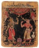 Nepal, Bhaktapur (?) / Deceived Heroine (Vipralabdha), Nayika Painting Appended to a Ragamala (Garland of Melodies) / circa 1650