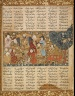 Iran, probably Shiraz / King Khusraw Anushirvan Enthroned:  Page from a Manuscript of the Shahnama of Firdawsi / 741 A.H. (A.D. 1341)