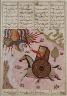Iran, Shiraz / Isfandiyar Attacks the Simurgh from an Armored Vehicle, from a Manuscript of the Shahnama of Firdawsi / circa 1485-1495