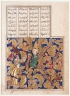 Iran, Shiraz / The Mi'raj of Muhammad; Page from a Manuscript of the Khamsa of Nizami / 1517/924 A.H.