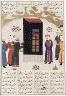 Iran, Shiraz / Iskandar at the Kaaba, Page from a Manuscript of the Khamsa (Iskandarnama) of Nizami / circa 1485-1495
