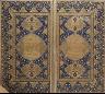 Iran, Shiraz / Double Page Frontispiece from a Manuscript of the Khamsa of Nizami / circa 1550