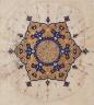 Iran, Tabriz / Illuminated Medallion (Shamsa) from a Manuscript of the Qur'an / early 16th century