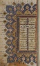 Iran / Left-Hand Page of a Double-Page Illumination with Text from an Unidentified Manuscript / circa 1550