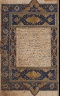 Iran / Left-Hand Page of a Double-Page Illuminated Frontispiece from an Unknown Manuscript / 15th Century