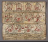 Nepal / A Manual for Ritual Dances / 17th-18th century