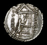 Roman / Coin Showing Consul Marcellus / Roman Republic, 50 B.C.