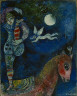 Marc Chagall / The Circus Rider / c. 1927
