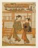 Katsukawa Shunsho / Yagurashita no Bansho (Evening Bell at Yagurashita) / c. 1771