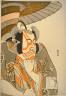 Katsukawa Shunko / Half-length portrait of the actor Ichikawa Danjuro V as Kazusa no Gorobei Tadamitsu in act three of the play Kitekaeru Nishiki no Wakayaka (Returning Home in Splendor) / Performed at the Nakamura Theater from the first day of the eleventh month, 1780
