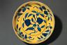 Chinese / Dish / Ming period, Zhengde era, 1506-1521