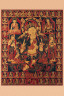Tibetan / Green Tara / 14th century