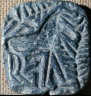 Artist not recorded / Stamp seal: Deeply sunk relief of bull amongst plants / about 4000 B.C.