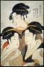 Kitagawa Utamaro / Three Beauties of the Present Day / Edo period, about 1793