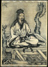 "Kano Tanyu / Confucius and His Disciples Yan Hui and Zeng Sen at the ""Apricot Altar"" / 17th century"