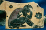 Artist not recorded / Krater (mixing bowl) / about 600 B.C.