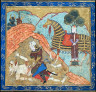 Artist not recorded / Rustam Killing the White Demon / Sultanate period, late 15th century