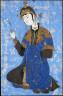 Artist not recorded / Kneeling Woman / 16th century