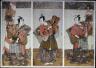 "Shunsho / Actors in the Play, ""Oatsurai-zome Soga no Hinagata,"" at the Nakamura Theatre in 1774 / Dates not recorded"