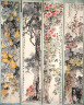 Qi Huang / Gourds / datable to 1920