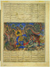 "Iran, Tabriz, Mongol Period / Bahram Gur Slays a Dragon:  Illustration from the ""Demotte"" Shahnama / 1330-1335"