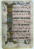 Second Master of the Wettinger Gradual / Leaf from the Wettinger Gradual: Historiated Initial (I) with Scenes from the Life of St. Augustine / c. 1330
