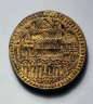Byzantium, 7th-8th century / Mold for a Eulogia (Blessing) Bread / c. 600-700