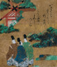 Sotatsu Tawaraya / The Beach at Sumiyoshi from the Tales of Ise (Ise Monogatari) / 1600-1640