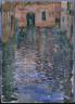 Maurice Prendergast / Venetian Canals / c. 1898
