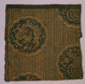 China, Yuan Dynasty (1279-1368) / Textile with Phoenixes and Dragons / 1279-1368