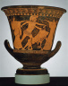 the Dokimasia Painter / Bowl for mixing wine and water (Calyx krater) / about 460 B.C.