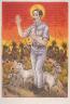 Luis Jiménez / El Buen Pastor (The Good Shepherd) / 1999