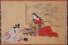 Hishikawa Tomonobu / Courtesan Sampling Incense / about Genroku era (1688-1704)