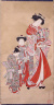 Ishikawa Toyonobu / Courtesan with Child Attendants / mid-late An'ei era (1772-1781)