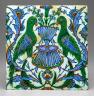 Islamic / Tile / 1550/1600