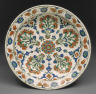 Islamic / Plate / 1550/1650