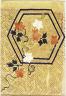 Japanese / Noh Theatre Robe Fragment / 1658-1660