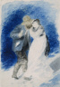 Pierre-Auguste Renoir / M. Jules Le Coeur and Mlle. Clemence Trehot / 1867