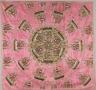 Turkey, 18th-19th century / Embroidered Square / 18th-19th century