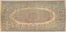 Turkey, first half of 19th century / Velvet Divan Mat / 1800-1850